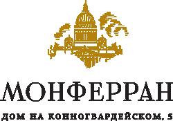 ЖК «Монферран»