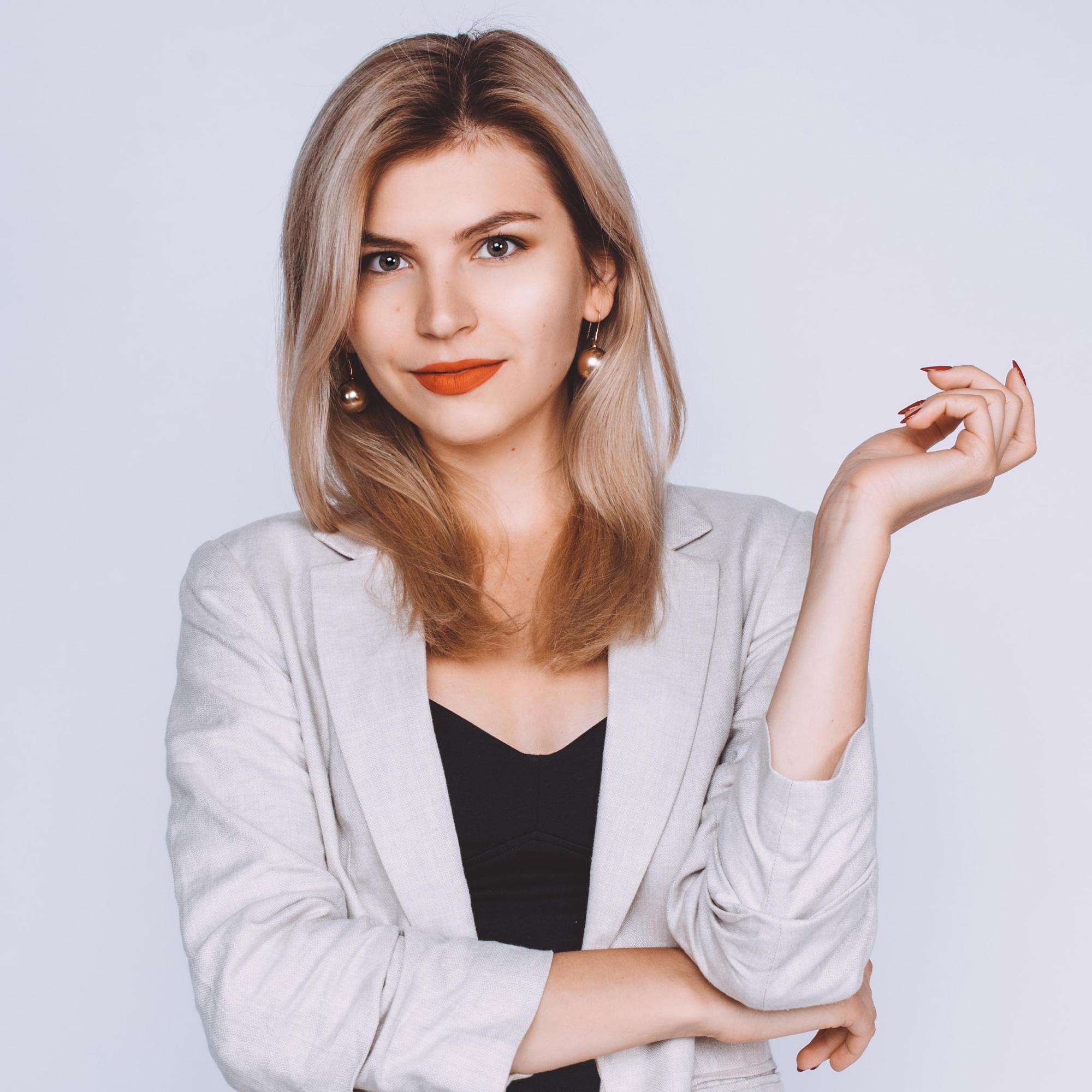 Юлия Гофтван